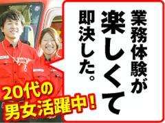 シグマロジスティクス(株)