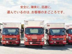 日本郵便輸送株式会社 山口営業所