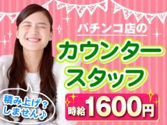 株式会社ケイトー派遣事業部(応募no.FA01)