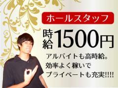 (1)GARDEN(2)GRAND GARDEN <<6店舗合同募集>>