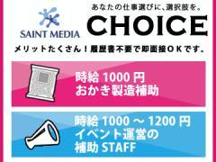 (株)セントメディアSA西 北九州 SPT/sa400202