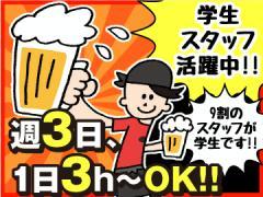 串焼楽酒MOJA 長町店