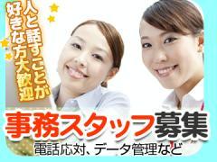 株式会社山崎物流サービス