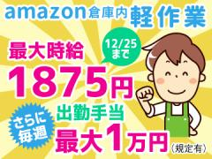 株式会社ワールドインテック/61FAN-E-1030