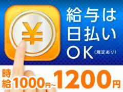 (株)セントメディアSA西 福岡 SPT/sa400102