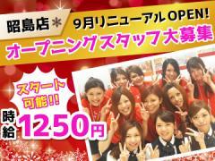 キクヤグループ 【4店舗合同募集】