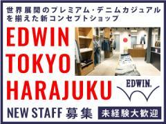 EDWIN TOKYO HARAJUKU