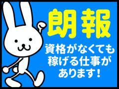 (株)ヒト・コミュニケーションズ/02d0802201715