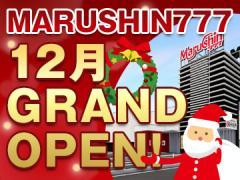 MARUSHIN777