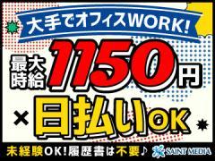 (株)セントメディアCC西 沖縄/cc470101