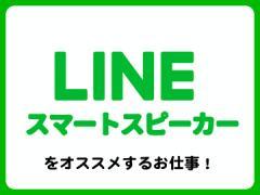 (株)ヒト・コミュニケーションズ/02d0802201716