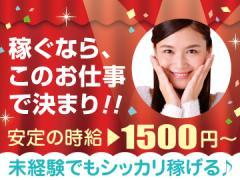 ライクスタッフィング株式会社 (東証一部上場グループ)