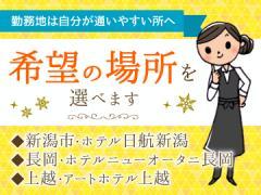 株式会社ワークアクト北日本