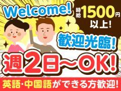 (株)ヒト・コミュニケーションズ/02d0802201717