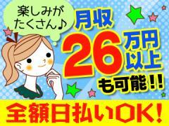 株式会社オープンループパートナーズ /pcr4267-01