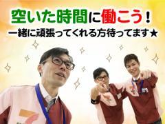 セブンイレブン八幡楠木店・八幡割子川2丁目店