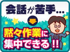 株式会社アスペイワーク/asecp00-01