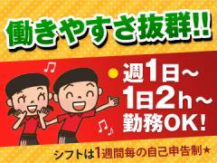 マクドナルド(1)JR広島駅店(2)福屋広島駅前店※他下記