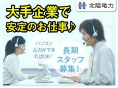 アデコ株式会社 ソリューション営業部