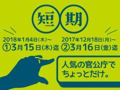 三井物産G りらいあコミュニケーションズ(株)/1711000006