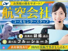 トランスコスモス株式会社 Work it! Plaza福岡/FK1709406