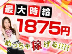 株式会社延田エンタ−プライズ