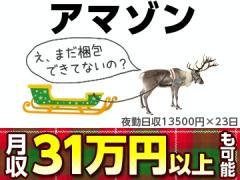 ライクスタッフィング株式会社 【東証一部上場グループ】