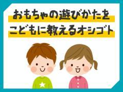 株式会社ポマト・プロ