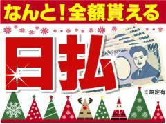 テイケイワークス東京(株) ≪全支店同時募集≫