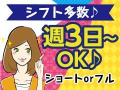 トランスコスモス(株) CC採用受付センター/160979