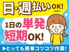 株式会社ビート 八王子支店