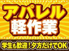 (株)セントメディアSA東 千葉 SPT/sa120102