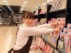 未来屋書店 イオンスーパーセンター横手南店