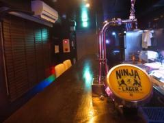 Bar Noah (ノア)