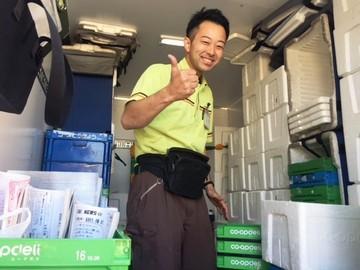株式会社トラストシップ 姉崎事業所 C005(4703902)