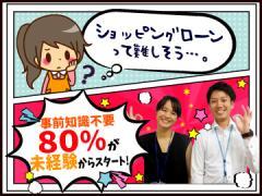 トランスコスモス株式会社 DCC西日本本部/K180174