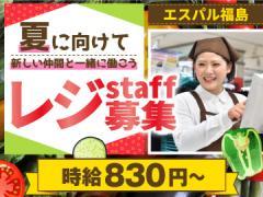 株式会社ベルーフ < エスパル福島店 >