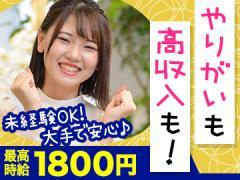SOMPOコミュニケーションズ(株) SOMPOグループ No061