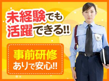 株式会社三井開発 セキュリティ事業部