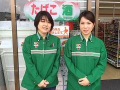 セブンイレブン 広島西風新都こころ店
