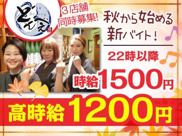 どんべえ (1)つくば赤塚店 (2)土浦店 (3)ひたちなか店