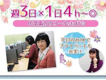 りらいあコミュニケーションズ(株)/1412000009