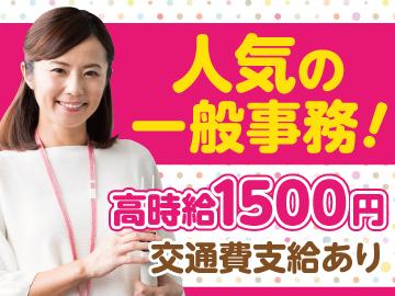 トランスコスモス(株) CC採用受付センター/30_190779