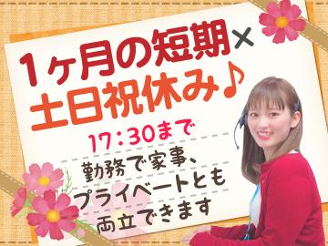 トランスコスモス株式会社 DCC西日本/K190314