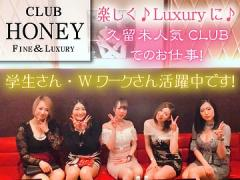 CLUB HONEY