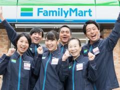 ファミリーマート JR唐津駅店